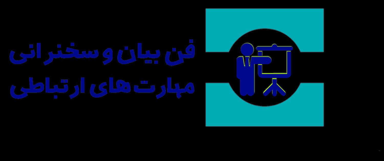 حسن فرمان نژاد
